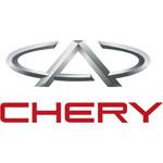 Установка ГБО на автомобили Chery.